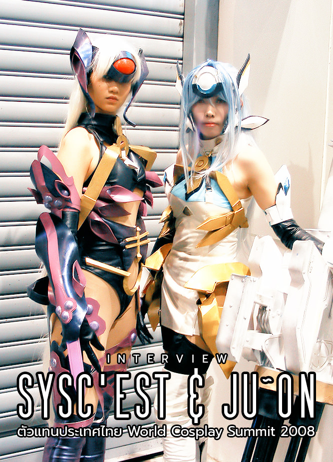 Interview with Thai World Cosplay Summit 2008 | Sysc'est & Ju~on