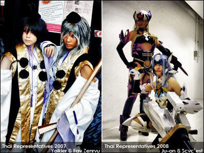 Interview with Thai WCS 2009 Zeii & Yuegene Fay