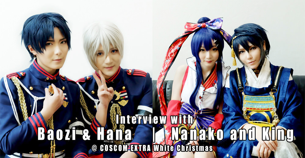 Interview | Baozi&Hana, King and Nanako เกสต์คอสเพลย์จากงาน COSCOM EXTRA White Christmas