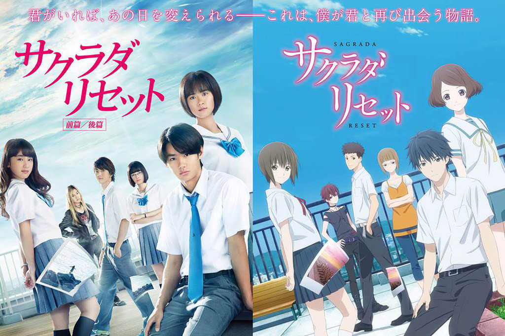 "PR | The ""Flush the pool"" released ""fibroblast call"" the movie Sagrada Reset.,,th,Harada remains reset,,th,The ""Flush the pool"" released ""fibroblast Collection"".,,th,The movie,,th,"" Sagrada Reset,,en (ซากราดะ รีเซ็ท)"