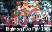 Digimon Fun Fair 2004