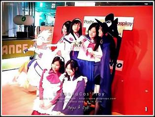 Cosplay Gallery - รวมพลคน Cos'Play