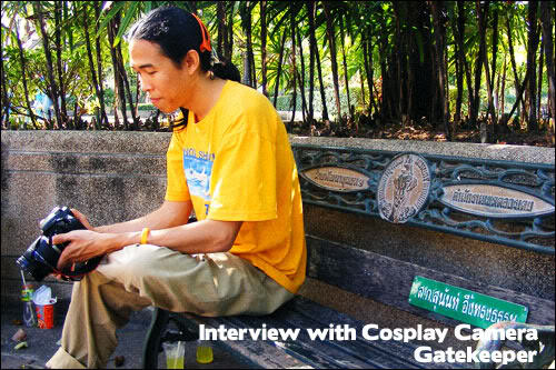 Interview with Cosplay Camera: Gatekeeper